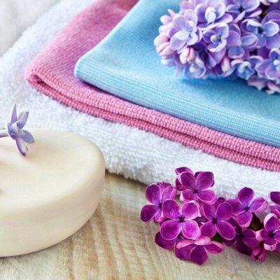 Полезные мелочи для дома, кухни, ванной. — Ароматизаторы и освежители воздуха, белья. — Бытовая химия