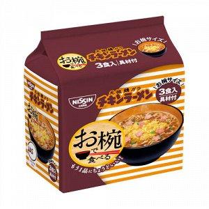 Nissin Foods - лапша-рамен быстрого приготовления с куриным вкусом