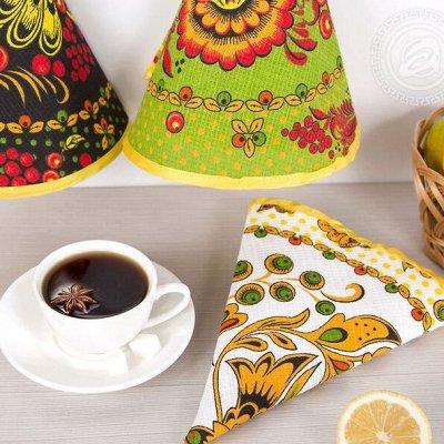 ОГОГО Какой Выбор Домашнего Текстиля — Кухонные полотенца (Наборы) — Кухонные полотенца