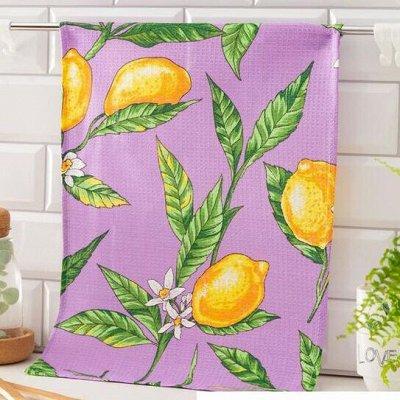 ОГОГО Какой Выбор Домашнего Текстиля — Кухонные полотенца — Кухонные полотенца