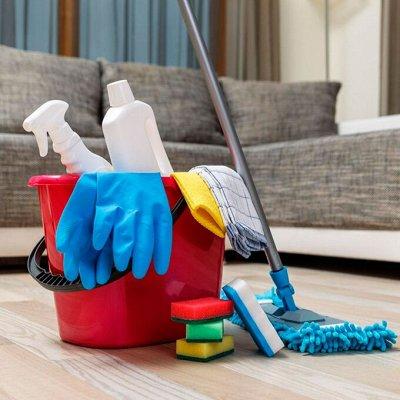 Полезные мелочи для дома, кухни, ванной. — Уборка в доме. Совки, ведра, тряпки, тазы — Кухня