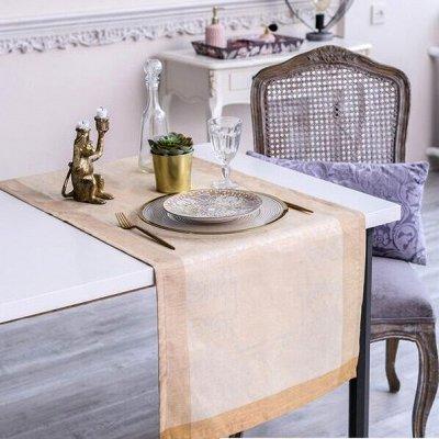 ОГОГО Какой Выбор Домашнего Текстиля — Дорожки на стол — Клеенки и скатерти