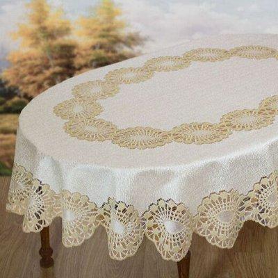 ОГОГО Какой Выбор Домашнего Текстиля — Скатерти Овальные — Клеенки и скатерти
