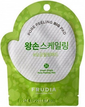 FRUDIA Отшелушивающие диски с зеленым виноградом / Frudia Green Grape Pore Peeling Pad