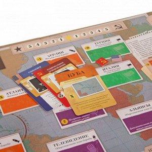 Настольная игра 13 дней: Карибский кризис