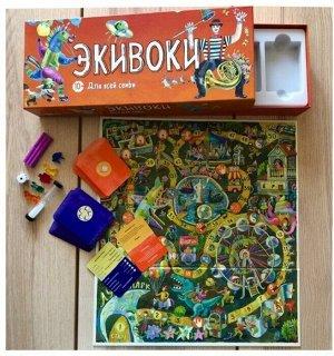 Настольная игра Экивоки Для всей семьи Акция!