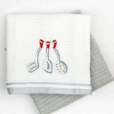 ⚜ Arya Home. Уютный домашний Текстиль. Турция — Текстиль для Кухни — Кухонные полотенца