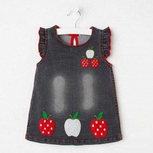 Платье для девочек, цвет джинс тёмно-серый, принт яблоко, рост 92 см (2 года)