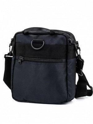 Мужская текстильная сумка
