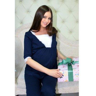 Zabava Mama — трикотаж для всей семьи — Для беременных. Домашний трикотаж — Одежда для дома