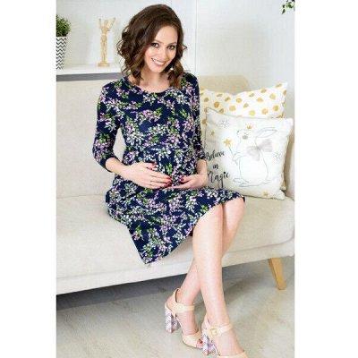 Zabava Mama — трикотаж для всей семьи — Для беременных. Платья, жакеты — Одежда для беременных