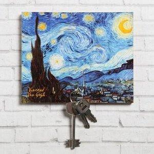 "Ключница ""Ван Гог"" 13 x 16 см"