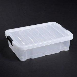 Контейнер для xранения с крышкой Basic Type, 30 л, 58?39,5?17,5 см