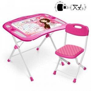 Набор мебели «Маленькая принцесса»: регулируемая парта, стул мягкий, пенал, подставка для книг