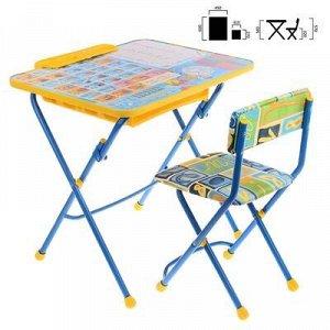 Набор детской мебели «Первоклашка. Осень» складной: стол, мягкий стул и пенал