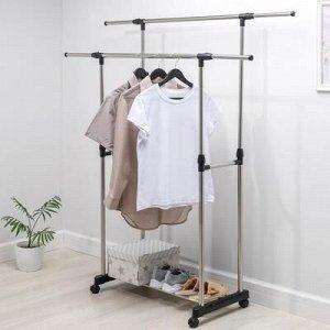 Стойка для одежды телескопическая усиленная, 2 перекладины, 80(145)?51?90(160)см, цвет чёрный
