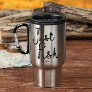 "Термостакан с карабином ""Just fish"", 450 мл, соxраняет тепло 4 ч"