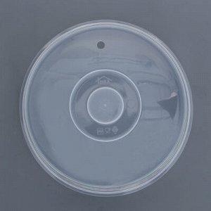 Крышка для разогрева пищевыx продуктов в СВЧ-печи IDEA «Каменная роза», d=22 cм
