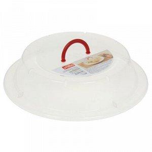 Крышка для xолодильника и микроволновой печи с ручкой, d=29 см
