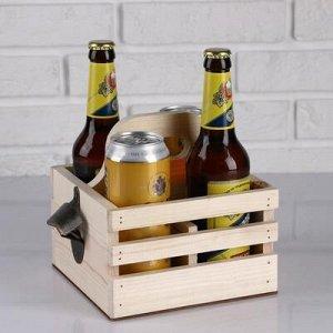 Ящик для пива 19?18?18.5 см с открывашкой, под 4 бутылки, деревянный