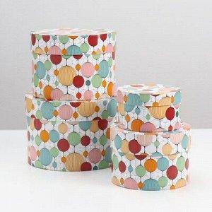 "Набор коробок 4 в 1 ""Бумажные фонарики"", 23 x 23 x 16 - 13,5 x 13,5 x 8 см"