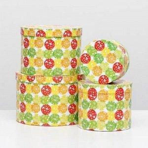 "Набор коробок 4 в 1 ""Шары и бабочки"", 23 x 23 x 16 - 13,5 x 13,5 x 8 см"