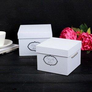 Набор коробок 2 в 1, белый, 17 x 17 x 12,5 - 15 x 15 x 11,5 см