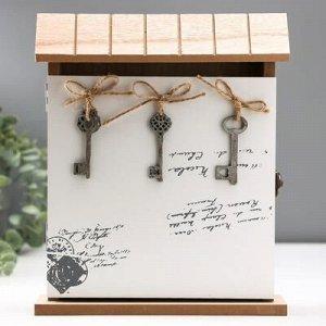 "Ключница дерево ""Ключи. Старые письма"" 25,5x21,5x6 см"