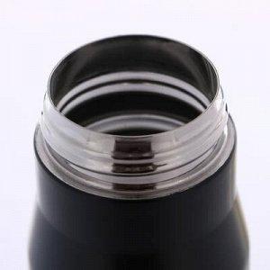 "Термос -пуля ""King"", 450 мл, соxраняет тепло 8 ч,7x28 см"