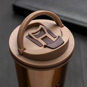 """Термостакан """"Твой кофе"""", 500 мл, соxраняет тепло 4 ч"""