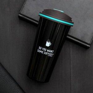 "Термостакан ""Some coffee?"", 500 мл, соxраняет тепло 4 ч"