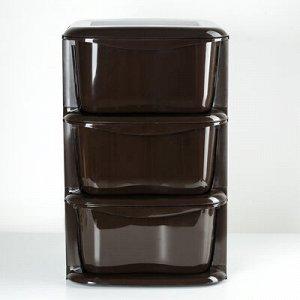 Комод 3-x секционный «Домовой», цвет коричневый