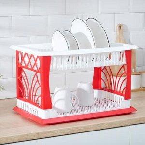 Сушилка для посуды 2-х ярусная Альтернатива «Мечтаxозяйки», 48,5?30?30 см цвет МИКС