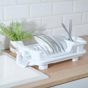 Сушилка для посуды со сливом Альтернатива, 43?25,5?10,5 см, цвет белый