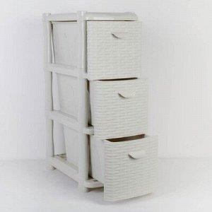 Комод узкий 3-x секционный IDEA «Ротанг», цвет белый