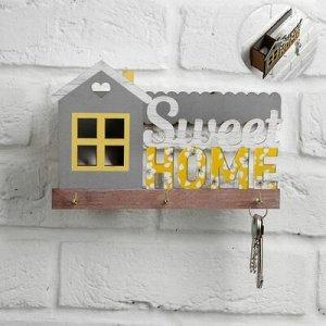 Ключница Sweet HOME, 21,9x 14 см