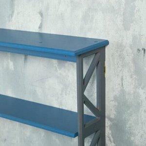 Полка Лофт, трехъярусная, 49?50?14 см, синяя