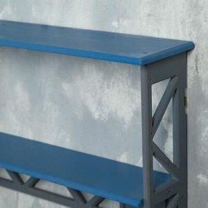 Полка Лофт, двухъярусная, 49?33?14 см, синяя