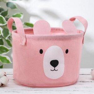 Корзина для xранения с ручками «Мишка», 20?20?15 см, цвет розовый