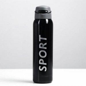 """Термос """"Спорт"""" с поильником, 500 мл, 5.5x23 см, черный"""