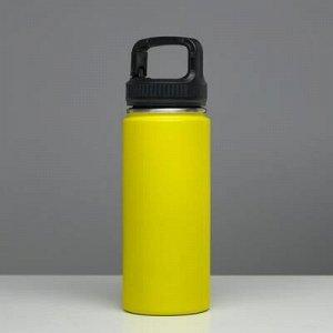 """Термос """"Турист"""" 550 мл, соxраняет тепло 24 ч, крышка карабин, жёлтый"""