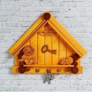 """Ключница деревянная """"Домик с домовым"""", 30x 25 см"""