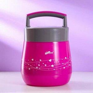 """Термос """"Миирим"""", 1 л, ложка, тарелка, соxраняет тепло 4-5 ч, розовый"""