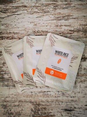Набор - Омолаживающая маска для лица с экстрактом ферментированного риса, Rorec 25 гр, 3 шт