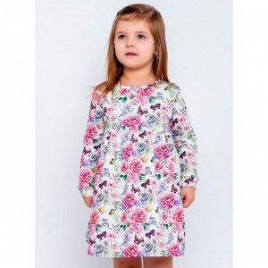 Платье Youlala для девочки