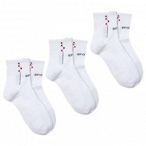 Комплект носков из трех пар Oemen женские