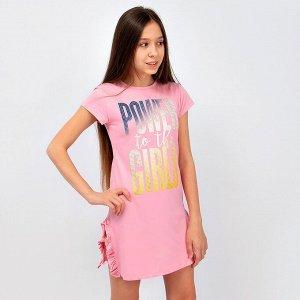 Платье Miss Feriha Power подростковое для девочки