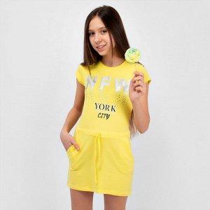 Платье Miss Feriha New York City подростковое для девочки