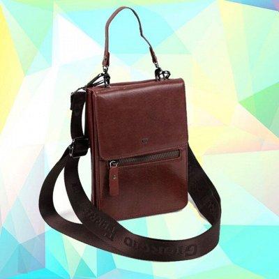 Кожаные сумки и рюкзаки по доступной цене!   — МУЖСКАЯ СУМКА-ПОРТМОНЕ / КЛАТЧ — Кожаные сумки