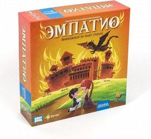 Настольная игра Эмпатио Акция!